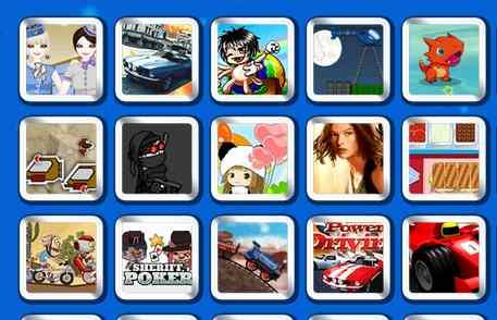 Juegos Friv Gratis Los Celulares Moviles